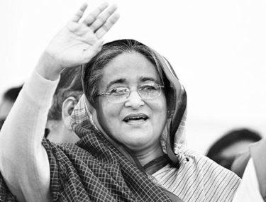 बंगलादेश राजनीतिक स्थिरतातर्फ