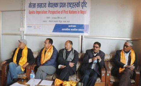 गोरखा साम्राज्यः नेपालका प्रथम राष्ट्रहरुको दृष्टिकोणबारे छलफल