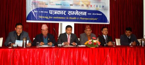 नेपाल औषधि उत्पादक संघका अध्यक्ष दाहालले भने, : नेपालमा औषधि उत्पादनले ठुलो फड्को मारिसकेको छ