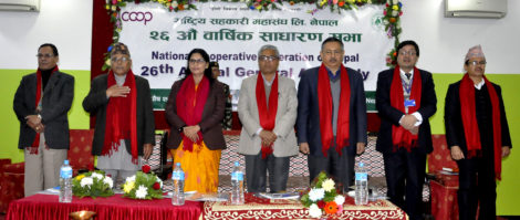 समृद्ध नेपाल निर्माणको निम्ति सहकारीको मुख्य भूमिका – मन्त्री अर्याल