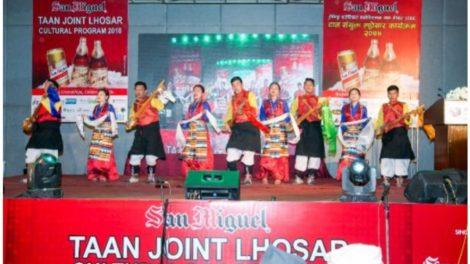 संयुक्त लोसार सांस्कृतिक कार्यक्रम आयोजना गर्दै टान
