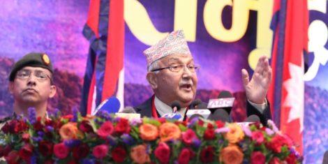 'प्रधानमन्त्री रोजगार कार्यक्रम' घोषणा, रोजगार दिन नसके भत्ता