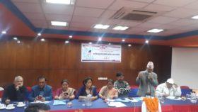 गिरिजाप्रसादको स्मृति दिवसमा ट्रेड युनियन कांग्रेसको पार्टीसँग सम्वाद कार्यक्रम