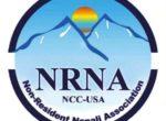 एनआरएन सदस्यता वितरणः सर्भर समस्या कसरी हुन गयो ?