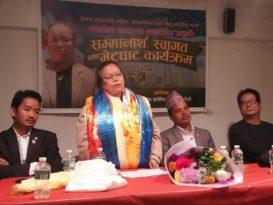 राज्यको संरचनामा महिलाको उपस्थिति बढ्दो मन्त्री थापामगर