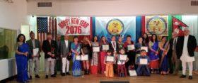 अमेरिका नेपाल फ्रेन्डसीपको शुभकामना साँझमा पत्रकार नेवा लगायत कलाकार सम्मानीत