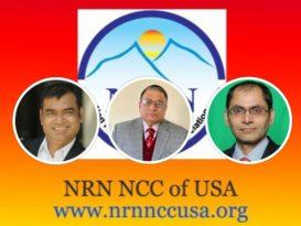 एनआरएनए अमेरिकाको नेतृत्वका लागि भिड्दै तीन इन्जिनियर, कसले मार्ला बाजी ?