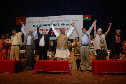 नयाँ शक्ति र समाजवादीबीच एकीकरण : यस्तो छ नौ बुँदे सहमति