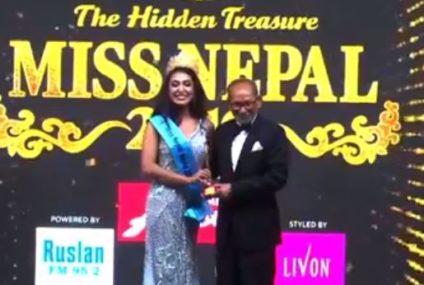 मिस नेपाल २०१९ को ताज काठमाडौंकी अनुश्का श्रेष्ठलाई