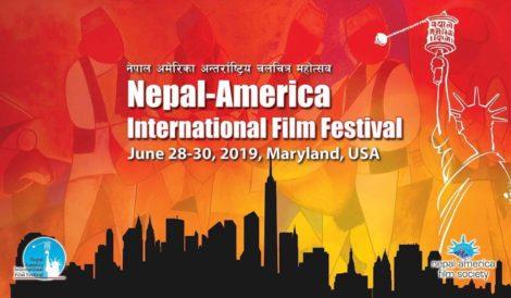 नेपाल अमेरिका अन्तर्राष्ट्रिय चलचित्र महोत्सव वासिङटन डिसीमा जुन २८ बाट