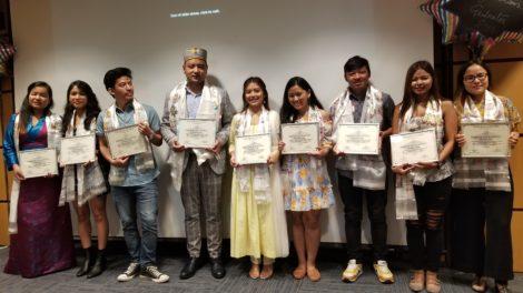 उच्च शिक्षा हासिल गरेका १३ विद्यार्थी तामाङ सोसाइटी अफ न्युयोर्कबाट सम्मानित