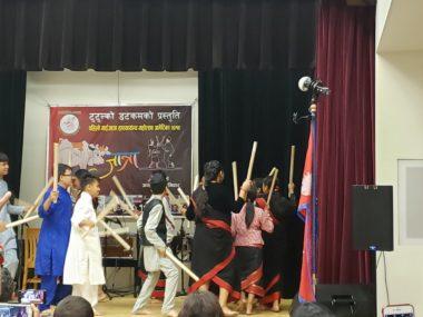 न्युयोर्कमा 'घिन्ताङ घिसी'का साथमा गाईजात्रा हास्यव्यङ्ग्य महोत्सव सम्पन्न