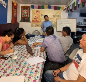 न्युयोर्कमा तामाङ भाषा प्रशिक्षक प्रशिक्षण शुरु