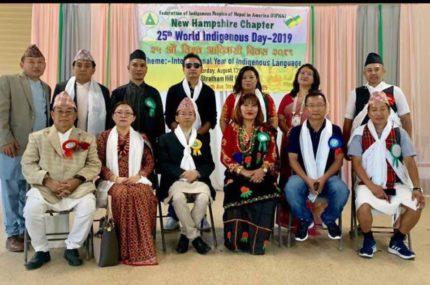 न्यु हेम्प्शायरमा मनायो विश्व आदिवाशी दिवश