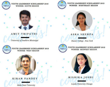 चार नेपाली विद्यार्थीलाई एनआरएनए अमेरिकाको छात्रवृति