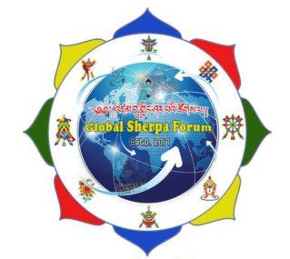 विश्वभरिको शेर्पाहरु अक्टुबर ८ मा सिक्किममा भेला हुदै ।