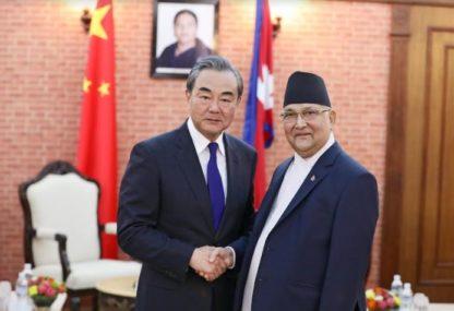 नेपालमा चिनियाँ विदेशमन्त्री वाङ : नेपाल र चीनबीच तीनवटा सम्झौता