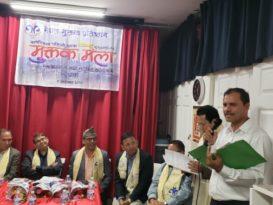 अमेरिकामा नेपाली मुक्तक वाचन