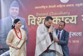 काब्य यात्रासंगै कवि तथा गीतकार बसन्त चौधरी न्युयोर्कमा सम्मानीत