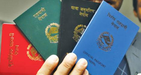 छापिएला त नेपालमै ई–पासपोर्ट