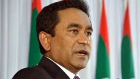 माल्दिभ्सका पूर्व राष्ट्रपति यामीनलाई ५ वर्ष जेल, ५० लाख डलर जरिवाना