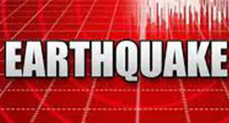 अफ्रिकी महाद्वीपमा भूकम्प