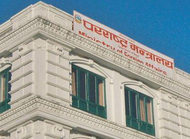 काठमाडौंमा खुल्यो सगरमाथा संवाद सचिवालय