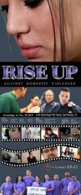 """क्याालिफोर्नियामा हुने ग्लोबल नेपाली फिल्म अवार्डमा वृतचित्र """"राईज अप"""" प्रदर्शनी गरिने"""