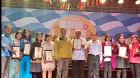 नेपाली समाजसेवी आङकामी शेर्पा ताइवान सरकारबाट सम्मानित