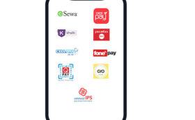 मोबाइल वालेटबाट कारोबारको सीमा बढ्यो, एटीएमबाट दैनिक एक लाख झिक्न पाइने