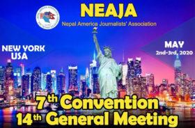 नेजाको अधिवेशन तयारीसंगै विभिन्न उपसमिति गठन