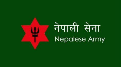 नेपाली सेनामा भर्ना खुल्यो (सूचनासहित)