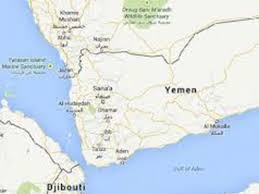 क्षेप्यास्त्र आक्रमणबाट यमनमा ७० सैनिक मारिए