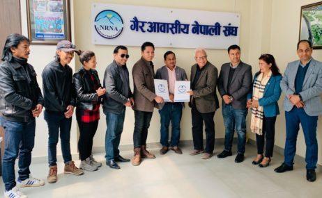 एनआरएनएले 'मेरो गाउँ, मेरो ठाउँ' भिडियो प्रतियोगितालाई सहयोग गर्ने