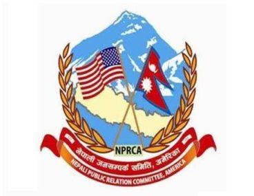 नेपाली अमेरिकी समुदायमा कोरोना विरुद्ध सचेतना र सहयोगको लागी समिति गठन