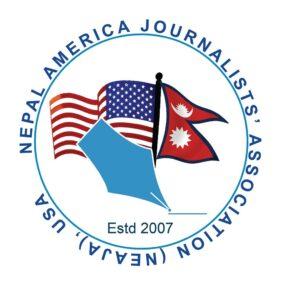 बरिष्ठ पत्रकार स्व बानियाको सहयोगको लागी आर्थिक संकलन