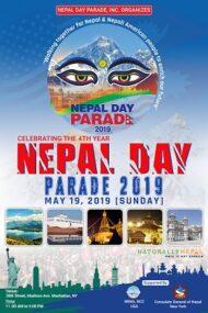 नेपाल डे परेड 2020 स्थागित