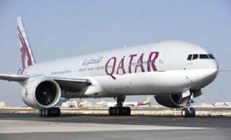स्वस्थ्यकर्मीका लागि कतार एयरलाइन्सले १ लाख निशुल्क हवाई टिकट दिने