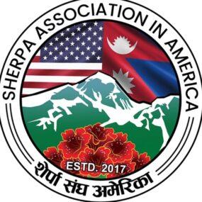 शेर्पा संघ अमेरिकाले मातृभूमि नेपालको सहयोगका लागि २८ लाख ७३ हजार रुपैयाँ पठाउँदै