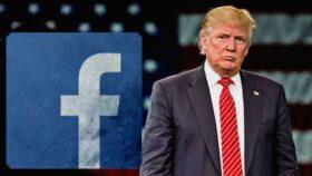 फेसबुकले हटायो राष्ट्रपति ट्रम्पको पोष्ट