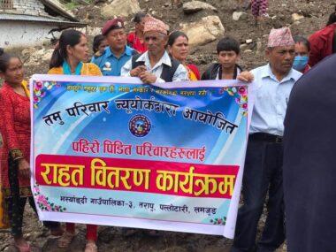 नेपालमा तमु परिवारद्धारा ९ लाख ३० हजार सहयोग वितरण