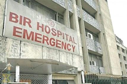 वीर अस्पताल अब कोभिड अस्पताल