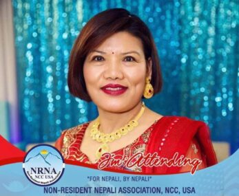 एनआरएनए एनसीसी अमेरिकाको महिला संयोजकमा सुन्दरी गुरुङको उम्मेदवारी