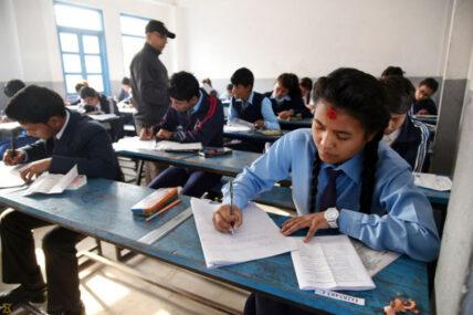 एसइई र कक्षा १२ को परीक्षा स्थगित