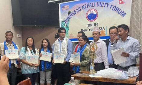 प्रवासी नेपाली एकता मञ्च अमेरिकाको न्युयोर्क च्याप्टर गठन