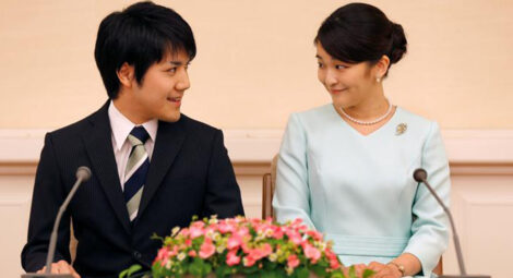 जापानकी राजकुमारीले त्यागिन् शाही पदवी, गरिन् सर्वसाधारण युवकसँग बिहे