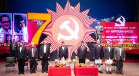 लेनिन जयन्तीमा नेकपाको एकता पुरा : यी हुन् जिल्ला अध्यक्ष र सचिव(सूचीसहित)