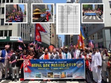 नेपाल डे परेडबारे संयुक्त समीक्षा बैठक : सरोकारवालाप्रति आभार व्यक्त गर्दै आर्थिक प्रतिवेदन सार्वजनिक