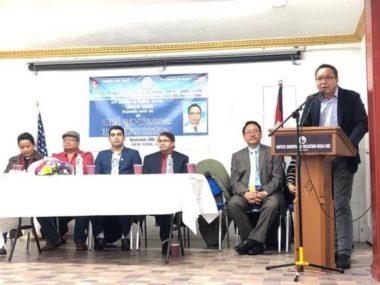 एनआरएनए उपाध्यक्ष लामा सम्मानित