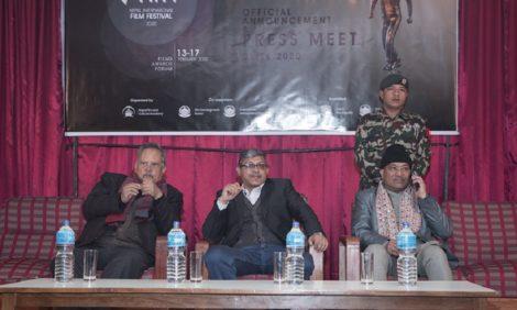 अन्तरराष्ट्रिय चलचित्र महोत्सव फागुन एक देखिकाठमाडौं